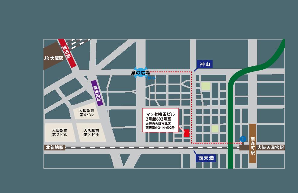 大阪事務所・大阪校地図